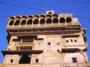 Salam Singh Ki Haveli or Moti Mahal