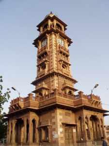 Ghanta Ghar
